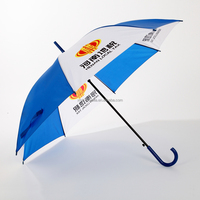 cheap advertisement umbrella with 2 dollar umbrella and promotional umbrella