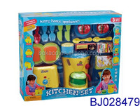 Funny kids cooking toy home appliance toy set