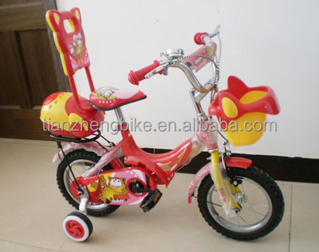 with panda basket of baby bicycle /loved by India children/import children from China