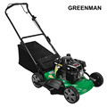 21 inch 3 in 1 Lawn Mower