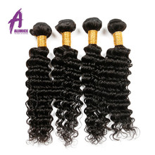 LSY 8A Grade Can Be Dyed Chemical Free Brazilian Deep Wave Curly Virgin Hair