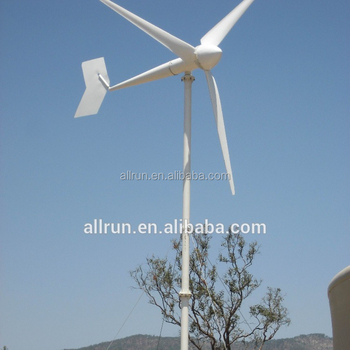 ALLRUN BRAND horizon vertical power style 2kw wind turbine prices