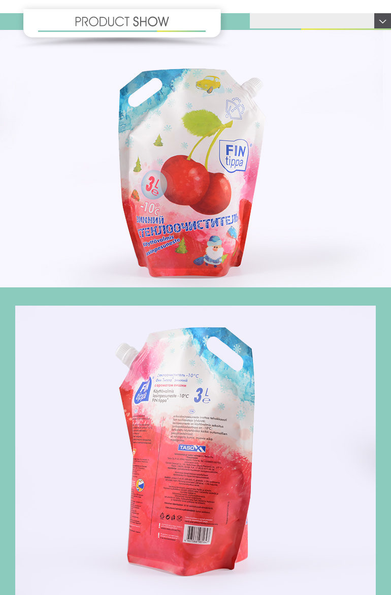 Stand Up Reusable Drink Pouch With Spout