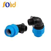 PP compression fitting thread plastic pipe fitting 90 degree male elbow