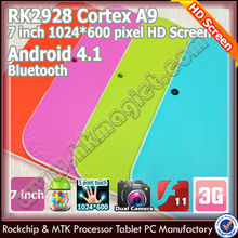 "Colorful 7"" android rockchip bluetooth shock proof tablet kids pc"