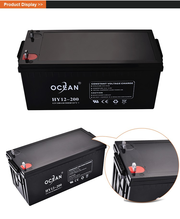 Cheap high capacity cheap 12V 200ah solar battery 12v