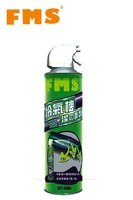 FMS car air conditioner cleaner spray 450ML