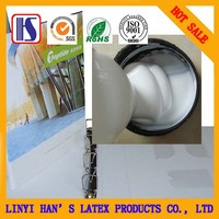 High speed viscosity High performance water based PVC adhesive with ISO9001