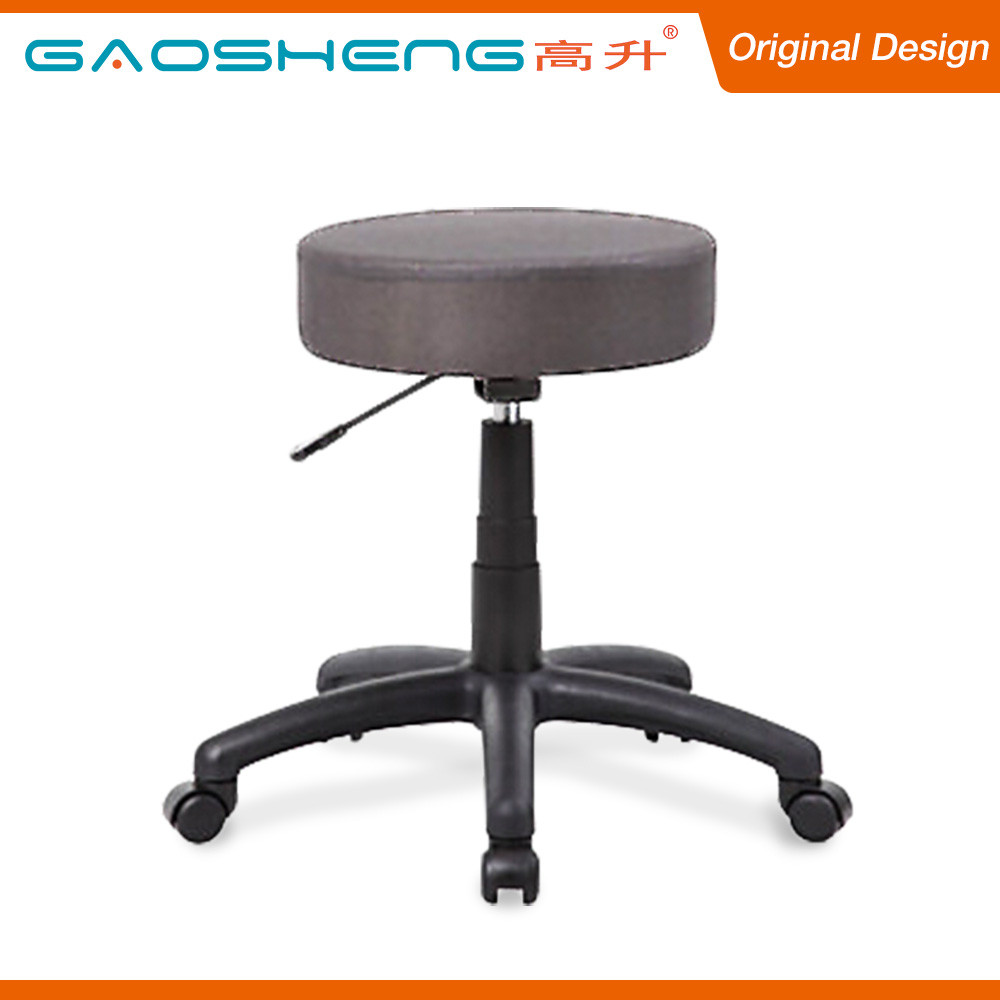 Office Furniture Height Adjustable Backless Commercial Bar Stools