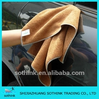 Hot sale nonscratch high absorbent reusable microfiber cleaning cloth for car