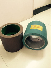 combined rice mill machine rubber roller