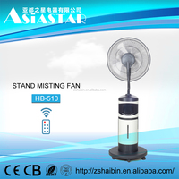 Nice Looking Stand Ice Air Cool Spray Fan