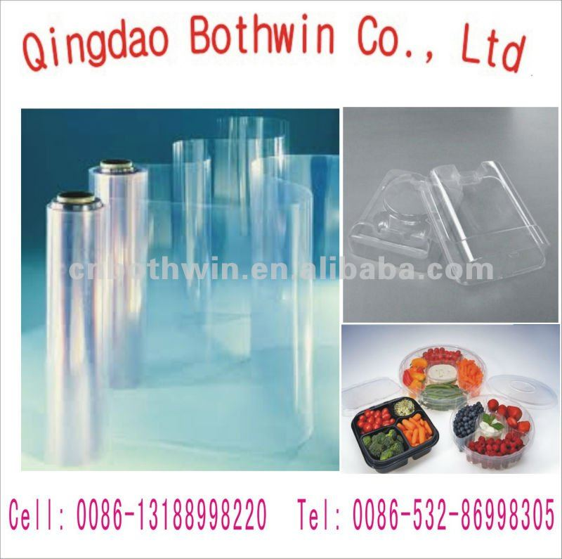 fast delivery chinese tube blue film