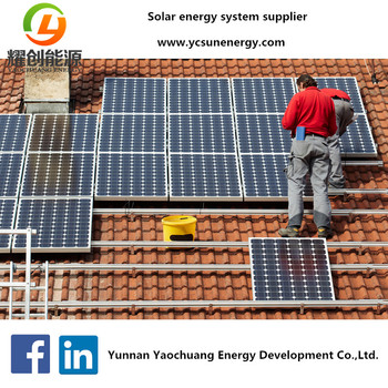 Whole set 10KW on grid solar power system solar panel & solar inverter