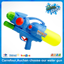 44CM Air Pressure Super Shooter Water Gun