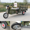 China high quality cargo tricycle/three wheel electric motorcycle with 850w