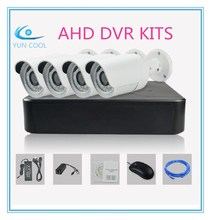 Factory Price ! dvr kits ,4ch HD dvr ,Digital security cctv camera kits