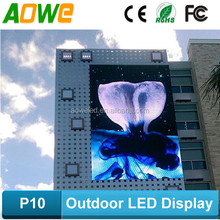 Chipshow P10 DIP outdoor high-precision LED advertising display