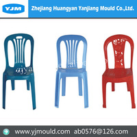 Nonslip colorful homeappliance tall plastic chair with handle