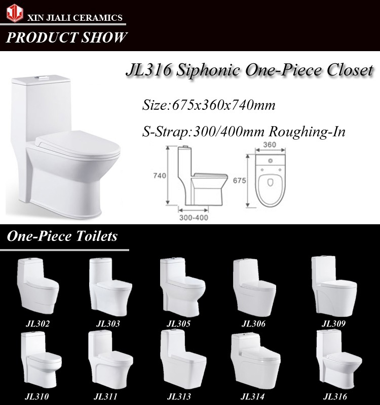 JL316 Custom size Siphonic One-Piece Toilet