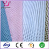 /product-detail/different-kind-of-polyester-mesh-fabric-60007692863.html