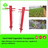 Hand held transplanter for tomatos /manual vegetable transplanter