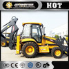 2 Ton mini backhoe loader XCMG XT873 China new backhoe prices in india