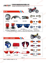 all of GN motorcycle body parts for suzuki