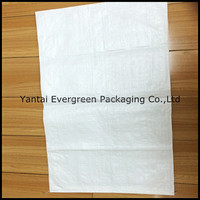 Polypropylene woven feed packaging bag, animal feed plastic bags