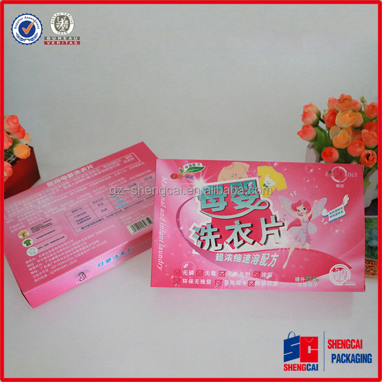 Wholesale price color printing Laundry paper packaging box