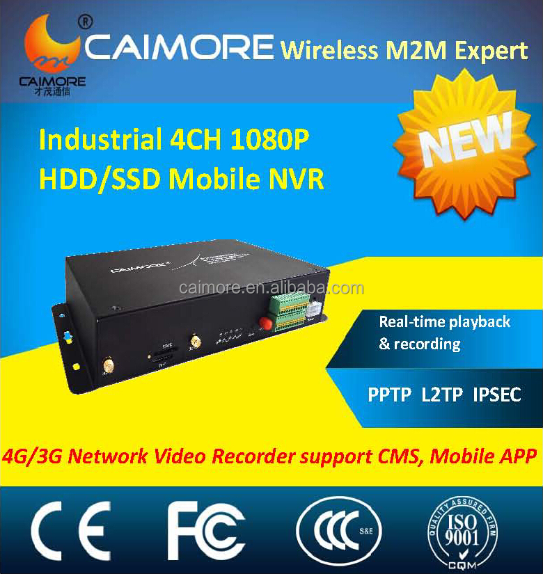 Caimore Mobile nvr/ 3G 4G / Network 4ch full real time h.264 cctv dvr/mnvr/ sdvr/ nvr for police car