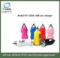 high efficiency portable car charger with economical aluminum ring