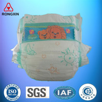 Cheap disposable baby diaper factory