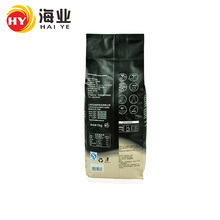Eco-friendly aluminum foil pouch coffee beens packaging bag