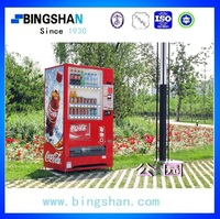 combo drink and snack vending machine for sale