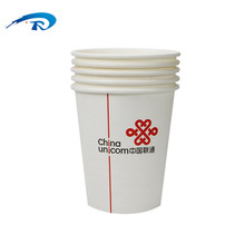 hot sale custom printed disposable coffee cups soda cold drink double pe coated paper cup