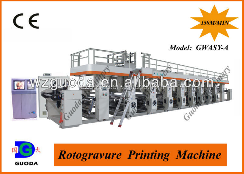 High-speed Computerized Gravure Printing Machine(GWASY-A)