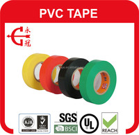 identification pvc electrical tape,Wire Repairing PVC Insulation Tape