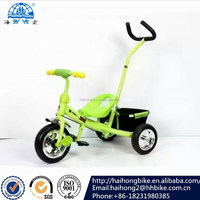 new baby tricycle beautiful design