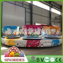 Amusement Park Equipment!Sinorides new amusement park rides 1 cup 1 coffee games