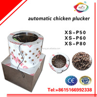 XS-60 best-selling and high-efficiency feather plucker