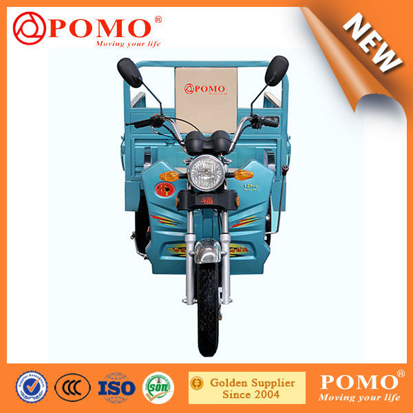 POMO-China supplier high quality bottom price 250cc motorized big wheel tricycle