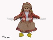 indian baby doll toy with intelligent talking 24'' tall