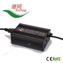 High quality C300 36v 5a electric type lifepo4 battery charger for electric motorcycle, electric vehicles