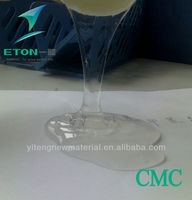 cmc for oil drilling grade LV /HV