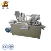 DPP-115 small blister packing machine alu/alu blister packing machine aluminum plastic packing machine