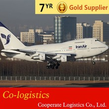 air freight shipping to sdf Louisville,KY usa -roger skype:colsales24