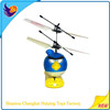 2014 newest product 2 channel Fashion rc flying bird plastic flying bird toy for kids