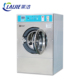 12KG commercial coin operated laundry washer and dryer for laundry equipment