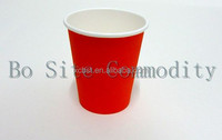 Disposable hot coffee cup paper material cup